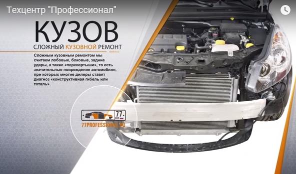Кузовной ремонт2 (592x349, 308Kb)