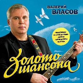 3934161_Valerii_Vlasov (270x270, 36Kb)