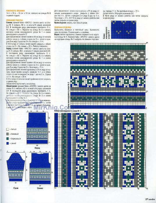 Raffaella_MirKnig.com_27 (537x700, 515Kb)