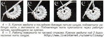 цветы дуплет02 (423x155, 58Kb)