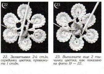 цветы дуплет08 (339x242, 74Kb)