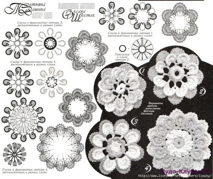 цветы дуплет2,4 (700x589, 383Kb)
