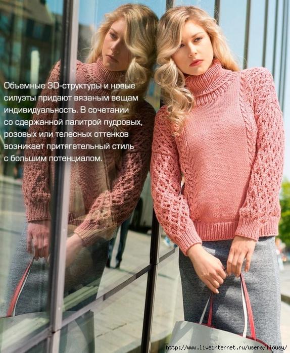 свитер ромб1 (574x700, 361Kb)