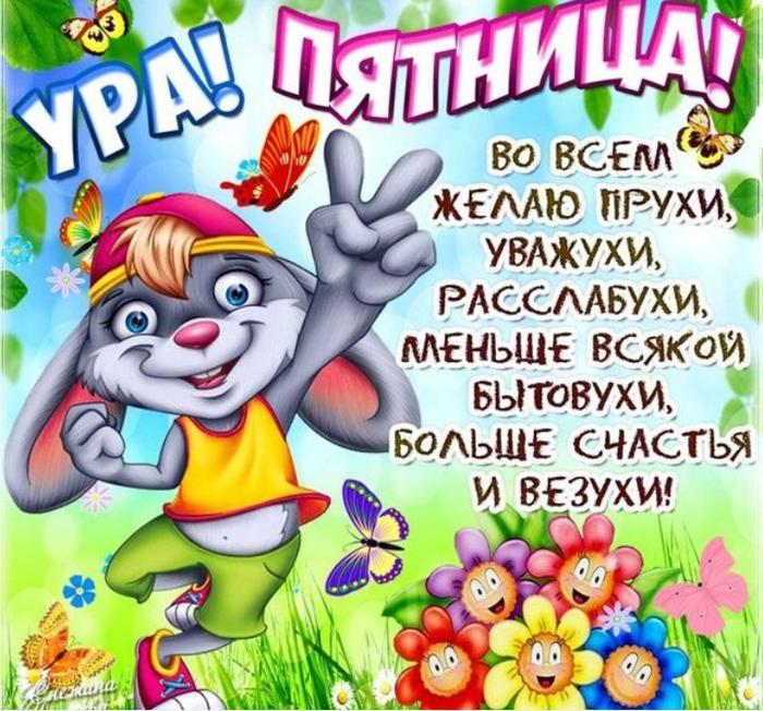 http://img1.liveinternet.ru/images/attach/c/8/125/904/125904781_w21s9nkl7r6dn3x5mv12wxah2.jpg