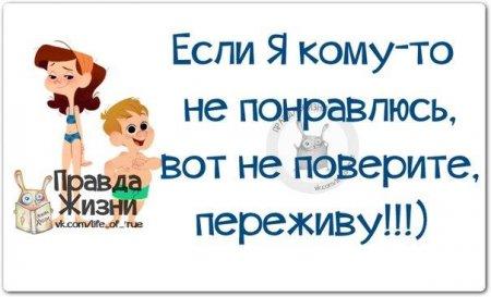 1432996466_agy5l8poiso1 (450x273, 27Kb)