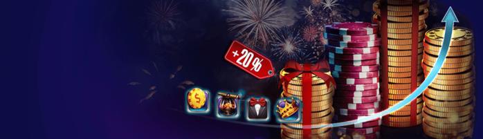 alt=Бесплатные игровые автоматы Вулкан Плэй онлайн/2835299_VYLKAN2 (700x201, 240Kb)