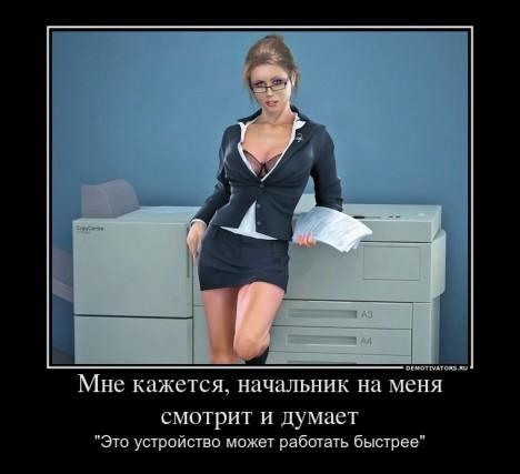 mne-kazhetsya-468x427 (468x427, 61Kb)