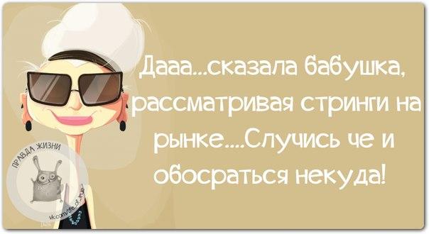 1414697751_frazki-21 (604x330, 124Kb)