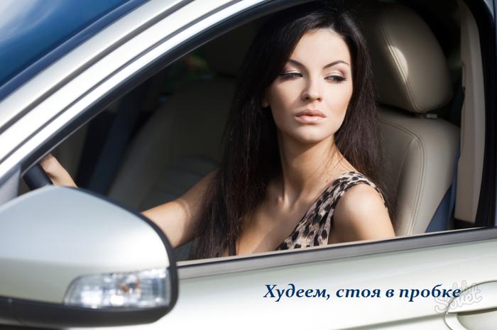 1446221135_Hudeem_stoya_v_probke (700x465, 401Kb)