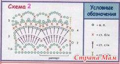 2064394_51381nothumb500 (243x130, 47Kb)