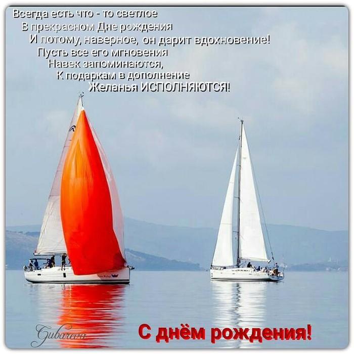 IMG_20151031_125346_57 (700x700, 96Kb)
