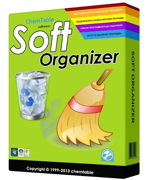1383832976_soft-organizer (483x590, 116Kb)