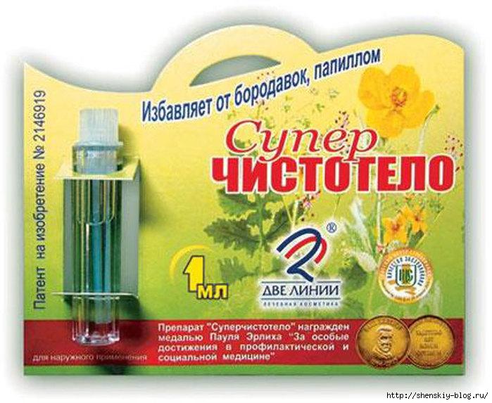 препараты от глист кормящих