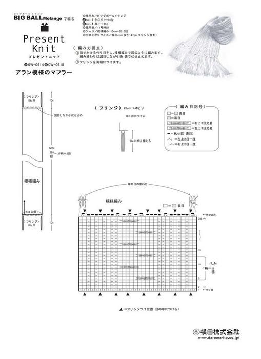 P1hXSPnqQnY (509x700, 107Kb)