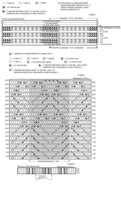 VamsRVxgrAI (425x700, 169Kb)