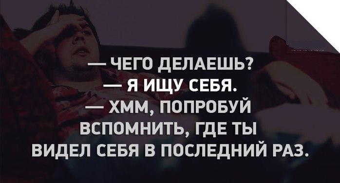 юмор (700x376, 38Kb)