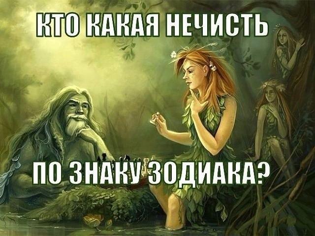 3045391_002 (640x479, 71Kb)