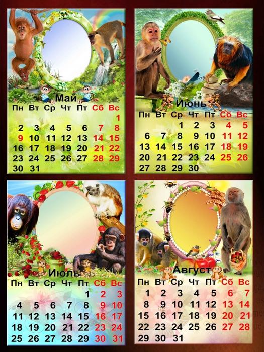 Праздники с 15 июня по 25 июня