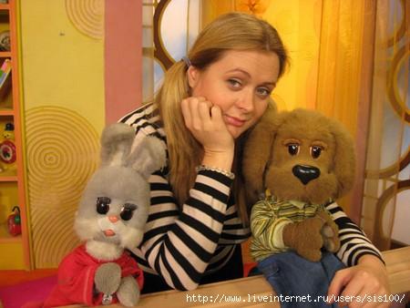 Анна Михалкова: «Отказавшись от диет, я похудела на три размера»... Бяньши