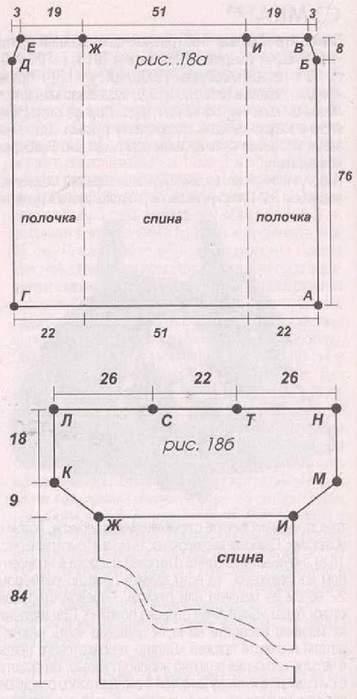 18-3- (357x700, 24Kb)