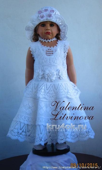 kru4ok-ru-komplekt-belaya-lebedushka-rabota-valentiny-litvinovoy-96364 (423x700, 208Kb)