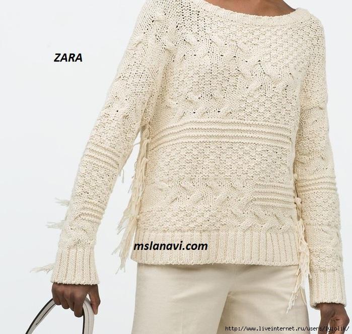 вязаный-модный-свитер-спицами-ZARA (700x664, 280Kb)