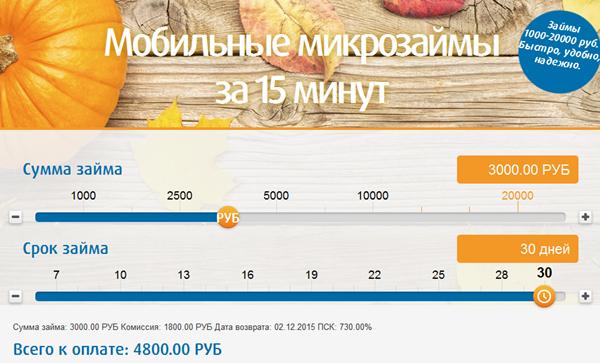 1446478845_yyannuyy (600x363, 355Kb)