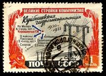 51.38.3.1.4 Куйбышевская ГЭС (216x155, 27Kb)