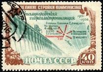 51.38.3.1.2 Сталинрградская ГЭС (210x148, 23Kb)