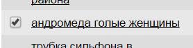 Прикольный поисковый запрос/683232_kpz71 (278x70, 10Kb)
