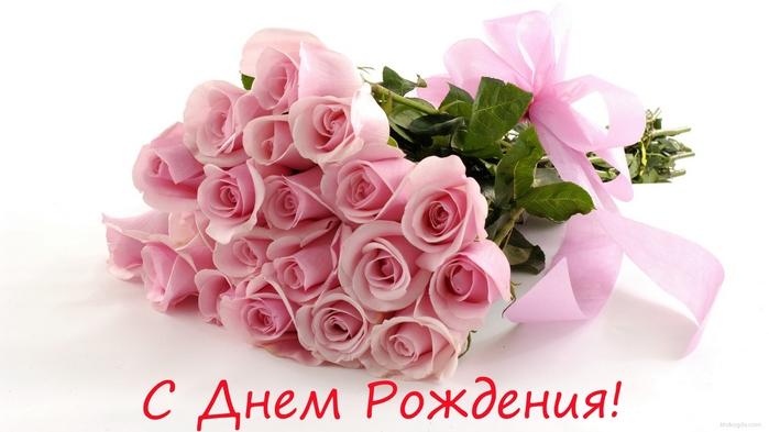 [Forum.Averia.Ws]_1415750960_1401123745_rozhdeniyaschastyazdorovya_25 (700x393, 114Kb)