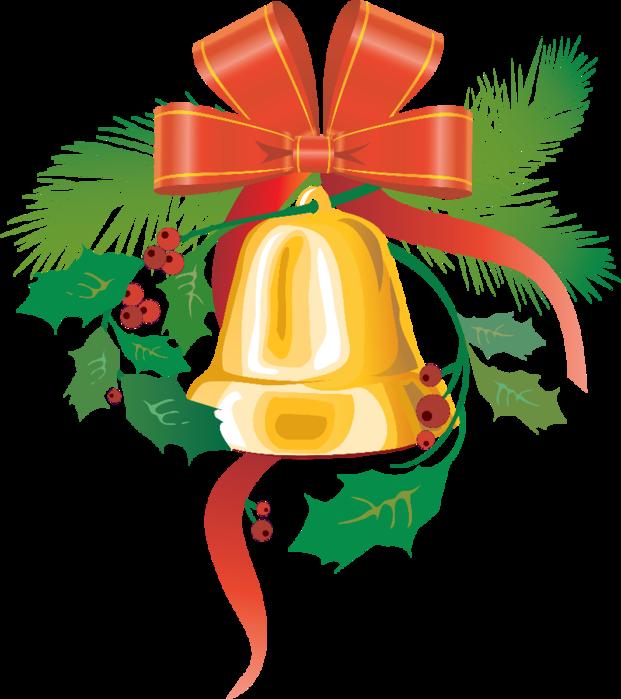 Колокольчик символ нового года