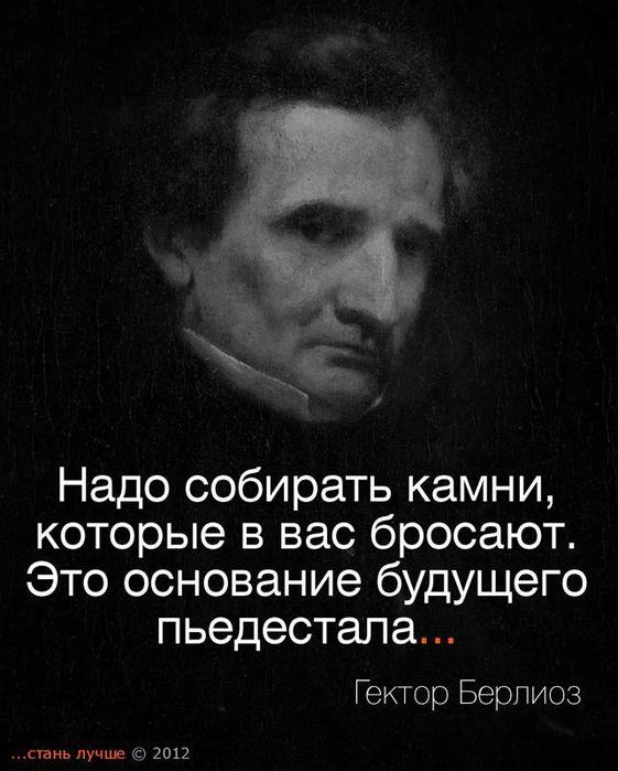http://img1.liveinternet.ru/images/attach/c/8/125/996/125996519_SRRSRRRSR_SRRRS__14_.jpg