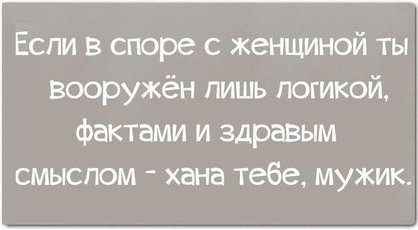 5022_0_s (604x332, 86Kb)