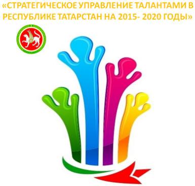 татарстан (385x368, 28Kb)