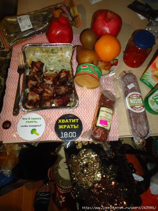 14 еда в кисл стол мой (525x700, 279Kb)