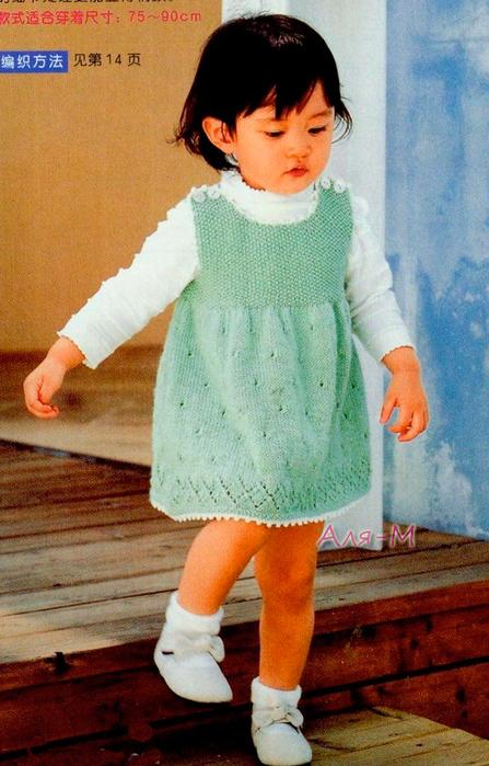 Вязание сарафан платье для девочки 2 3 лет