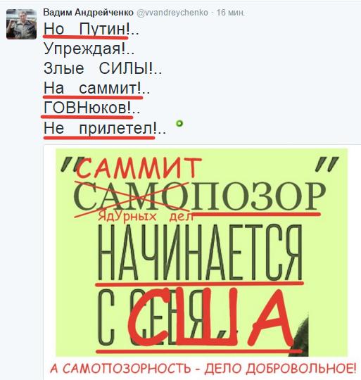 2016-04-01 16-15-50 Вадим Андрейченко (@vvandreychenko)   Твиттер – Yandex (513x540, 169Kb)