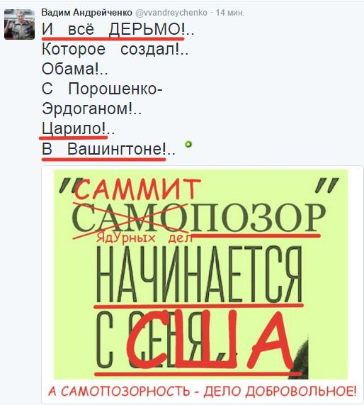 2016-04-01 16-16-31 Вадим Андрейченко (@vvandreychenko)   Твиттер – Yandex (514x571, 173Kb)
