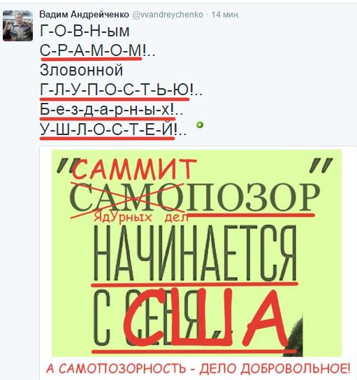 2016-04-01 16-16-58 Вадим Андрейченко (@vvandreychenko)   Твиттер – Yandex (511x543, 170Kb)