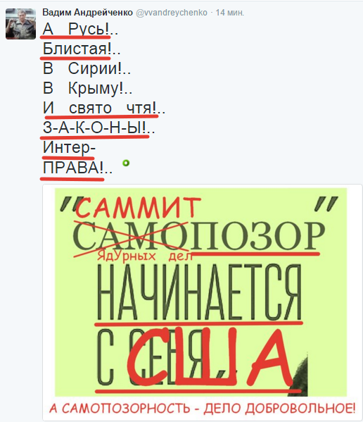2016-04-01 16-18-15 Вадим Андрейченко (@vvandreychenko)   Твиттер – Yandex (516x599, 172Kb)