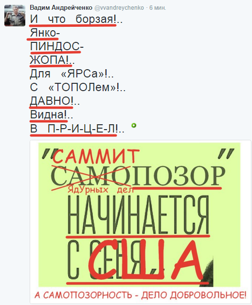 2016-04-01 16-29-11 Вадим Андрейченко (@vvandreychenko)   Твиттер – Yandex (518x626, 175Kb)
