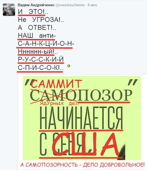2016-04-01 16-30-50 Вадим Андрейченко (@vvandreychenko)   Твиттер – Yandex (516x598, 172Kb)
