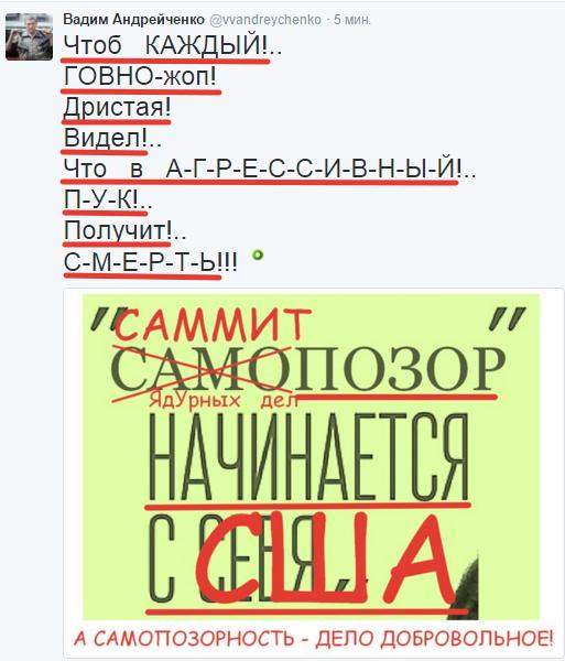 2016-04-01 16-31-42 Вадим Андрейченко (@vvandreychenko)   Твиттер – Yandex (513x600, 174Kb)