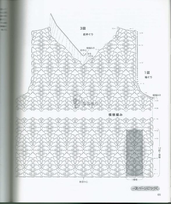 65 (588x700, 345Kb)
