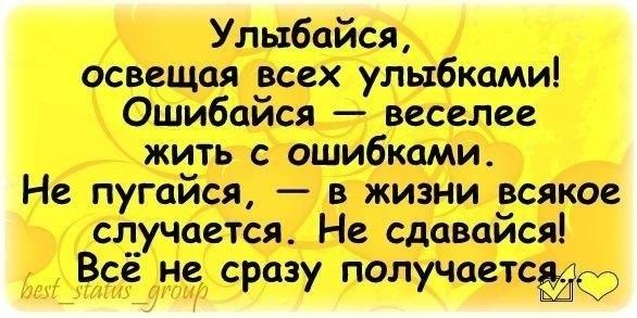 3470549_yl_1_ (586x293, 50Kb)