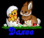 5111852_pasha_43 (146x128, 25Kb)