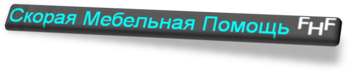 3676705_image001_1_ (700x142, 54Kb)