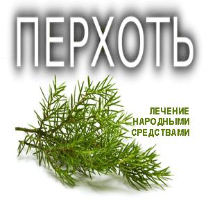 5177462_perhot (300x300, 31Kb)