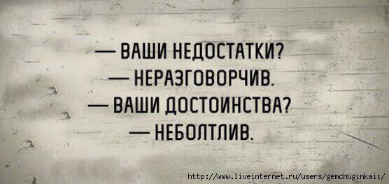 10649484_1036767513065039_7070030819985095301_n (656x363, 67Kb)